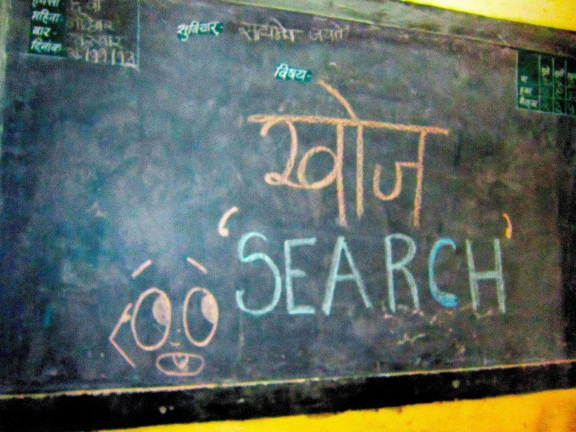 Search written in English and Hindi